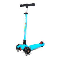 儿童滑板车三轮踏板车小孩滑滑车2岁-6岁