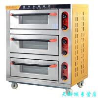 商用烤箱 两层三层 电烤箱食品月饼饼干面包叫花鸡烤炉烘炉