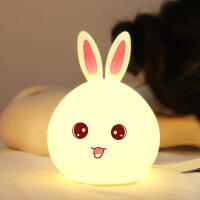 硅胶小夜灯迷你遥控USB充电节能拍拍减压七彩创意LED卧室床头台灯