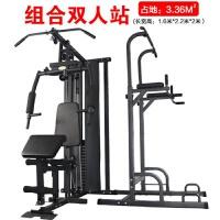 大型多功能健身器材家用力量组合器械健身房运动单人站综合训练器