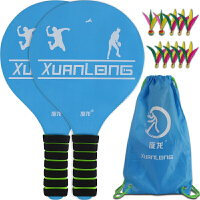 【支持礼品卡】板羽球拍三毛球拍 毽球 板羽拍 板球 羽球拍 板羽球k1s
