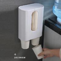 家用取杯器一次性杯架饮水机防尘水杯架壁挂双筒纸杯置物架