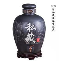 陶罐酒坛陶瓷酒坛子酒缸10斤20斤装仿古酒坛带龙头家用密封专用泡酒瓶罐壶
