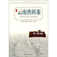 云南普洱茶【正版�D��,�_�~立�p】