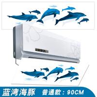 空调挡风罩挡风板风帘遮导风板产妇月子直吹空调风口通用挡板 活性炭加长款 110cm