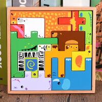 大号木质动物创意拼图 2-3-4岁儿童益智接龙积木早教木制玩具拼板