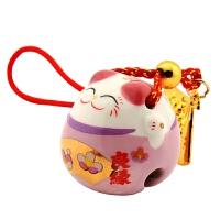 陶瓷猫 包配件 包挂件 车用挂饰 车挂 生日礼物 粉红色 良缘 309