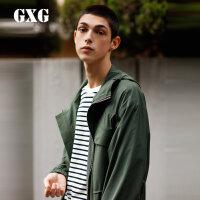 GXG男装 2018春季新品时尚半高领墨绿色长款连帽风衣男#181808208