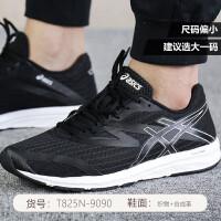 亚瑟士ASICS男鞋跑步鞋2018春夏新款T825N-9090