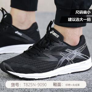 亚瑟士ASICS男鞋跑步鞋T825N-9090