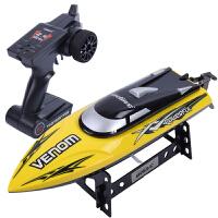 儿童玩具遥控船高速电动充电水冷遥控快艇轮船军舰模型男孩