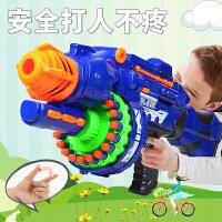 【支持礼品卡】电动连发软弹枪儿童玩具枪狙击枪男孩生日礼物安全软可发射x5o