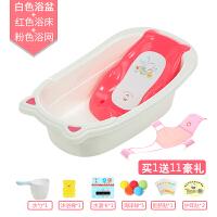 新生儿洗澡盆婴儿浴盆浴桶宝宝可坐躺大号加厚儿童小孩沐浴盆澡盆