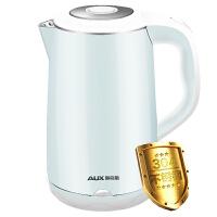 AUX/奥克斯 HX-A6128电热水壶家用食品级304不锈钢防烫烧水壶1.8L