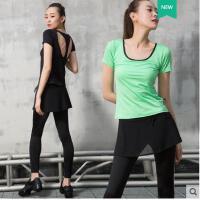 透气轻薄大方短袖长裤裙运动两件套瑜伽服套装健身房女含胸垫