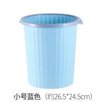 家用分类垃圾桶客厅厨房创意无盖带压圈卫生间垃圾篓废纸篓垃圾筒