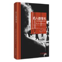 【新书店正版】私人摄像机:主观电影和散文影片,[意] 劳拉・拉斯卡罗利(Laura Rascaroli),余天琦,洪,
