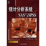 统计分析系统SAS与SPSS,何宁,吴黎兵,滕冲,机械工业出版社9787111236627