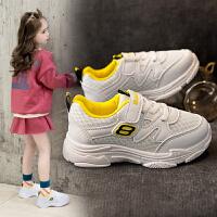 女童运动鞋新款儿童鞋子童鞋小女孩休闲老爹鞋