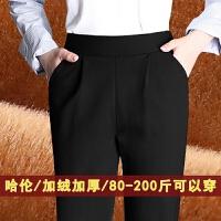 加绒裤女外穿冬裤子新款韩版宽松百搭高腰加厚哈伦裤特大码打底裤