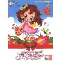 儿歌集结号-内附儿童电子琴(10DVD)( 货号:788780202)