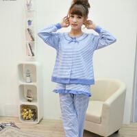 慈颜 家居服孕妇装 时尚韩版清爽条纹三件套哺乳衣 月子服WML3300
