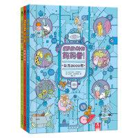 【乐乐趣童书】妈妈看mamoko 全3册 龙的时代现代世界公元3000年无字图画绘本故事漫画0-3-6-8周岁儿童书籍