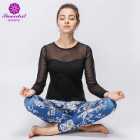 秋冬新款运动健身服修身长袖上衣透气网布瑜伽服女 黑色