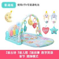 婴儿玩具新生儿摇铃礼盒0-3-18个月宝宝早教玩具母婴*套装 普通款(用普通电池 大挂件)