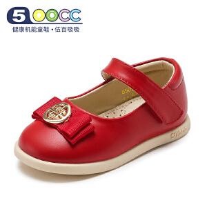 500cc婴儿学步鞋软底女宝宝婴儿鞋小童牛皮防滑婴儿机能鞋
