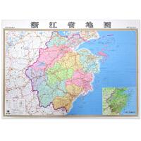 浙江省地图 尼龙绸 0.85x1.2米 高清精美彩印 *收藏 哈图社 骑行自驾游地图携带方便