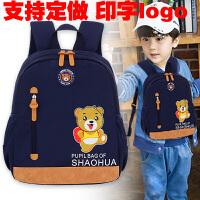 幼儿园书包定制印logo定做批发辅导班双肩包3-7岁小书包可爱男童