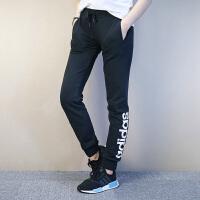 Adidas阿迪达斯 女子 运动长裤 休闲小脚长裤CF3799