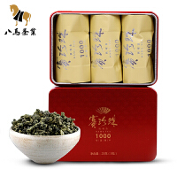 八马茶叶 安溪铁观音浓香型 赛珍珠1000茶叶便利迷你装 25g