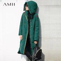 【到手价481元】Amii极简韩版时尚90白鸭绒撞色连帽羽绒服女2018冬新保暖长款外套