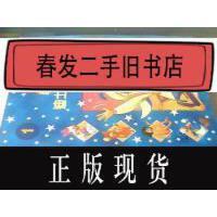 【二手旧书9成新】迪士尼神奇英语 (全26册缺第11册)