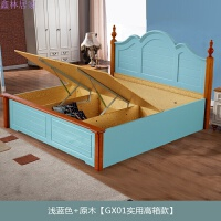 地中海实木床1.8M美式乡村双人床1.5米田园床卧室储物家具 浅蓝色 原木色(GX01实用高箱款