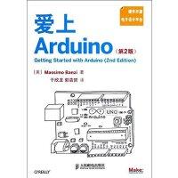 【正版二手8成新】 硬件开源电子设计平台:爱上Arduino(第2版) Massimo Banzi, 于欣龙, 郭浩�S
