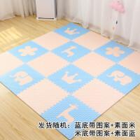 环保儿童宝宝爬行垫客厅卧室泡沫地垫大号拼接60SN3411