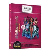 正版维秘天使音乐cd 维多利亚的秘密十周年背景歌曲车载cd碟片