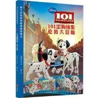 101忠狗续集 : 伦敦大冒险 9787545546156 美国迪士尼 天地出版社 少儿 书籍HLJX