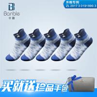 【五双装】半霸小男人迷彩低帮儿童棉袜手工对目精梳棉袜