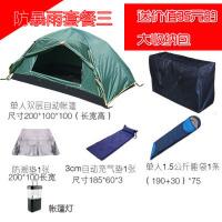单人户外露营钓鱼骑行小帐篷全自动速开超轻便携野营防雨1人装备 双层防暴雨