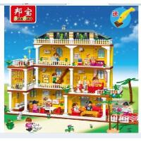 女孩暑期礼物 邦宝益智小颗粒积木儿童玩具我爱我家8370
