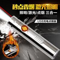 USB充电强光小手电筒 可点烟器激光灯教鞭笔迷你led月亮灯