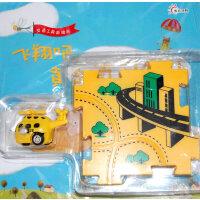 交通工具游戏书--飞翔吧,黄色直升机!
