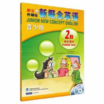 新概念英语青少版(2B)学生用书(含MP3光盘和动画DVD)(点读版)