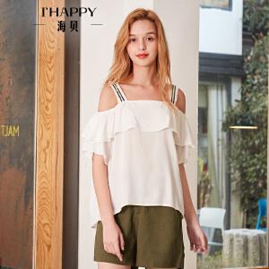 海贝2018夏装新款女上衣 白色荷叶边短袖清凉宽吊带小衫衬衫外穿