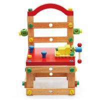 正品创意儿童 拆装木制工作多功能拆装椅 工具鲁班椅子玩具