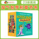 #英国进口 淘气包亨利章节书23册套装&原装CD Horrid Henry Storybook Set with Au